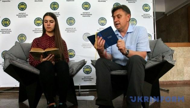 Ініціатива МІП: В Україні встановили рекорд із безперервного читання віршів