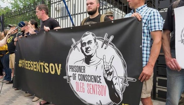 #FreeSentsov: Activists picketing Russian embassy in Kyiv on the eve of 2018 World Cup. Video