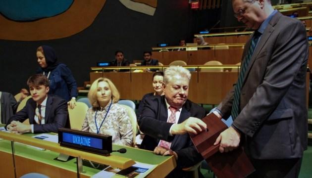 Украину избрали в экономико-социальный совет ООН