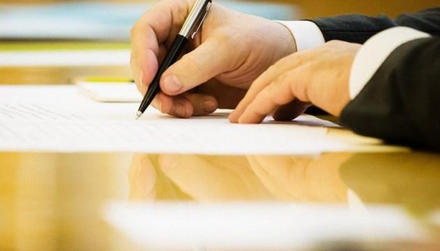 President signs decree to dismiss Zhebrivsky