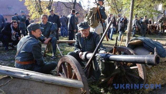 Фестиваль на Тернопільщині відтворить історичні події 1919 року