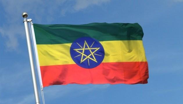Ukraine to open visa center in Ethiopia