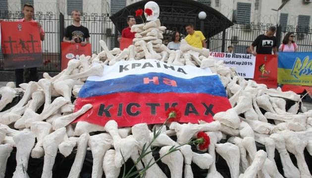 En Kyiv, cerca de la Embajada de la Federación Rusa, se realiza una acción, '#Rusia, un estado sobre huesos'