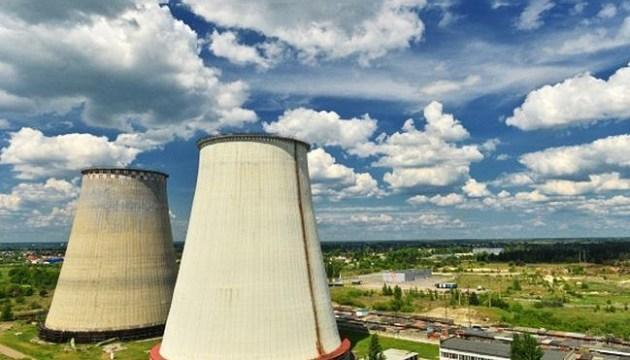 НКРЭКУ позволила «Киевтеплоэнерго» производство тепловой и электрической энергии