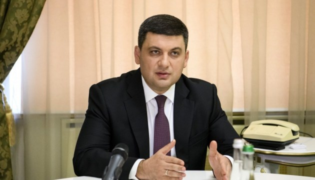 Economic growth comes with industrial production increase – Groysman
