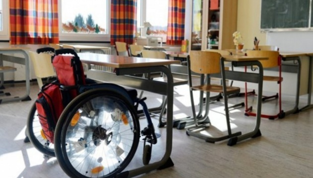 New inclusive classrooms to be created in Chernihiv schools