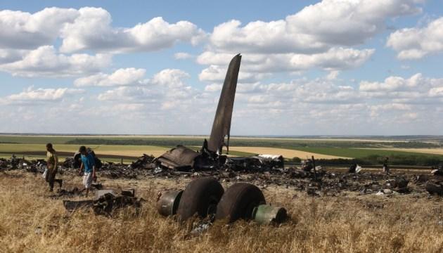 Il y a quatre ans, les combattants pro-russes ont abattu un avion militaire ukrainien avec 49 personnes à bord