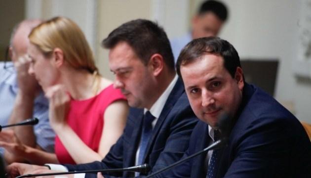 У Кабміні анонсували підписання угоди про співпрацю з міжнародною організацією