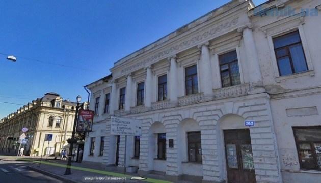ВС повернув у комунальну власність пам'ятку архітектури по вулиці Сагайдачного