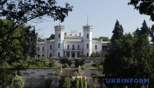 На Харьковщине презентовали ресурс для онлайн-путешествий