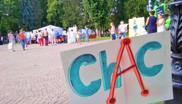 У Чернігові започаткували фестиваль вихідного дня ChAC
