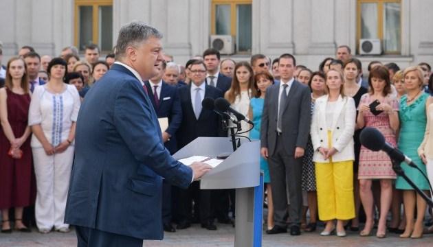 Изменения в Конституцию о вступлении Украины в ЕС и НАТО почти готовы - Президент
