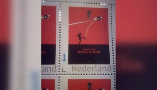 #BoycottWorldCup2018: у Нідерландах скандал через марку з малюнком українського художника