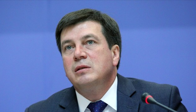 Vice PM Zubko: Ukraine expected to reach energy efficiency at 9% until 2020