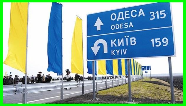 На трасі Київ-Одеса обмежили рух