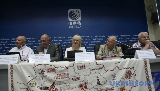 «VIVAT, Україно!». Роль особистості в інтеграції України до Європи