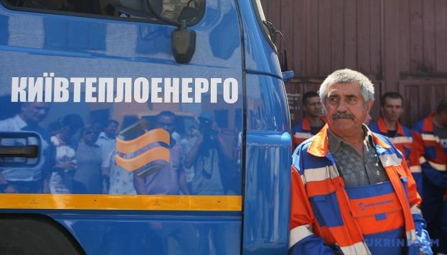 """Без тепла і гарячої води: Київтеплоенерго назвало кількість """"холодних"""" будинків"""