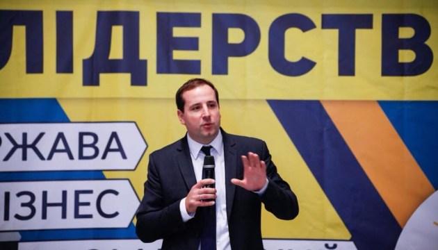 Саєнко розказав молоді про свій шлях до влади