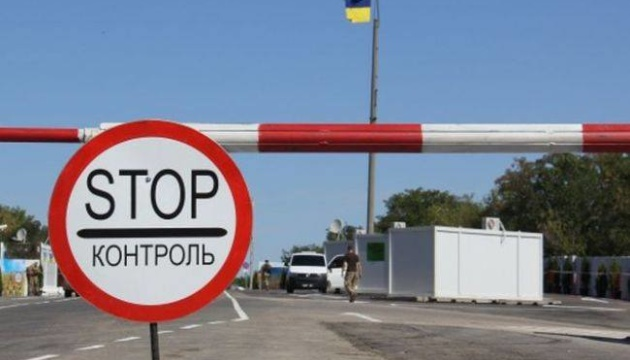 """Пункт пропуска """"Майорское"""" закрыли из-за регулярных обстрелов оккупантов"""