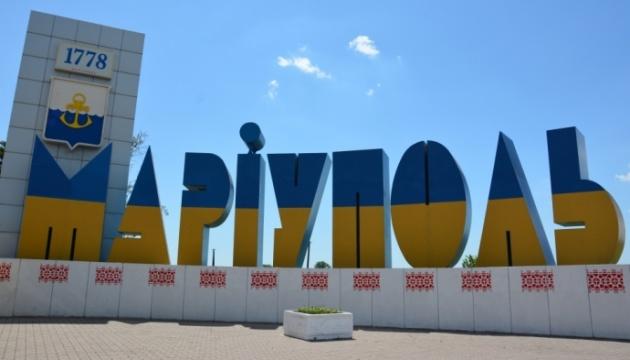 В Мариуполе утвердили туристический сбор