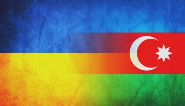 Ukraine und Aserbaidschan bauen Zusammenarbeit im Energiebereich aus