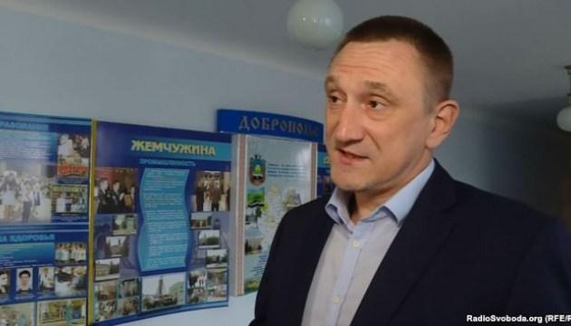 Мэра Доброполья объявили в розыск за визит в Крым с поддельными документами