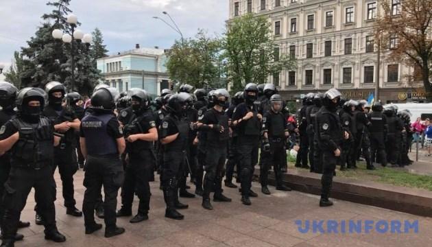 1030-летие Крещения Руси-Украины: какие улицы Киева сегодня перекроют