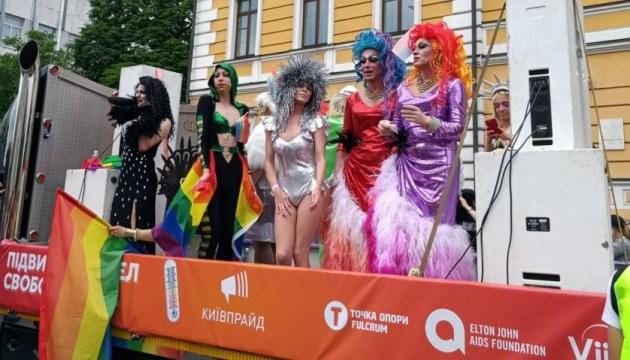 У Києві почався Марш рівності