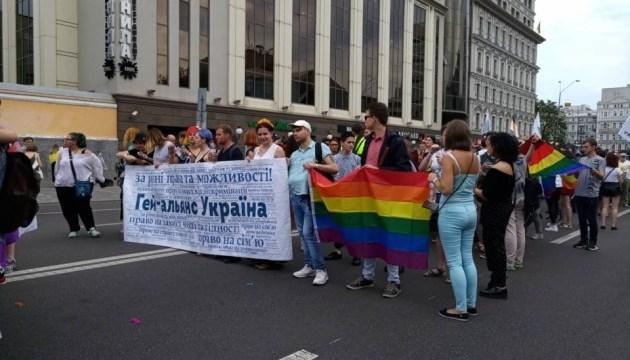 На Марше равенства в Киеве ожидают до 10 тысяч участников