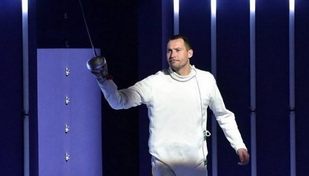 Шпажист Богдан Нікішин забезпечив першу для України медаль на чемпіонаті Європи