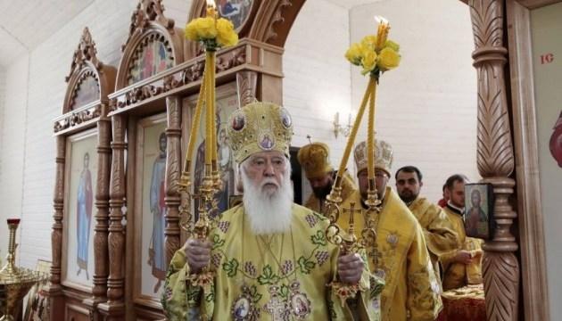 Патріарх Філарет освятив новий храм на Харківщині