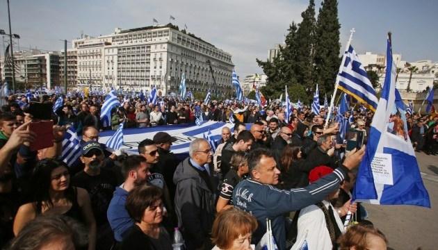 У Греції багатотисячні протести через криміналізацію ультраправої партії