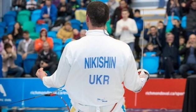Богдан Нікішин став бронзовим призером чемпіонату Європи з фехтування