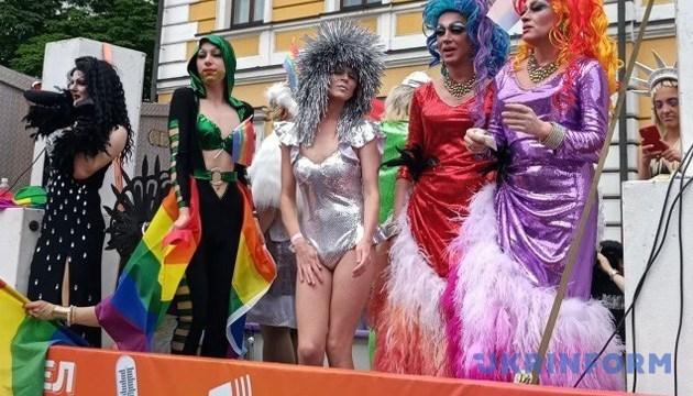 Мосійчук хоче через суд заборонити КиївПрайд-2019