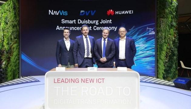 Huawei и DU-IT помогут Дуйсбургу стать «умным» городом