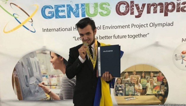 Ukrainian high school student wins gold at Genius Olympiad in United States