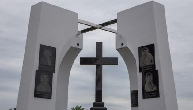 У Слов'янську відкрили меморіал служителям церкви, яких вбили бойовики
