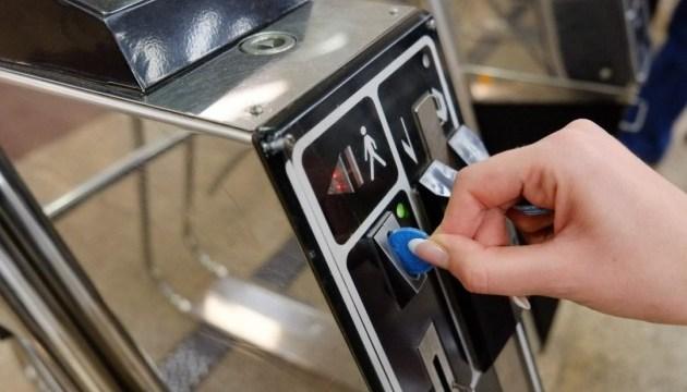 Киевское метро напоминает, что жетоны будут работать до конца марта