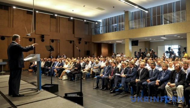 Poroshenko: Share of taxes and fees in local budget revenues expected to reach 30% in 2018