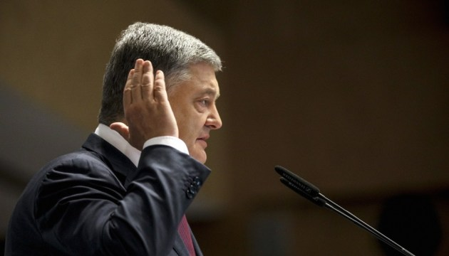 Poroshenko calls on government to prepare consolidated claim against Russia over military aggression