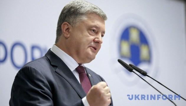 Порошенко заявив, що не допустить ревізії курсу на децентралізацію