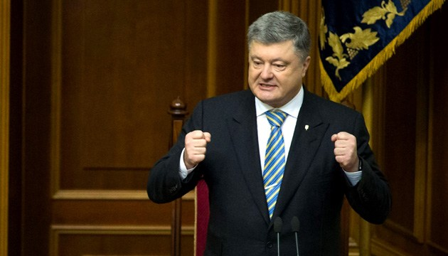 Poroshenko counts on new sanctions against Russia due to its actions in Black and Azov Seas