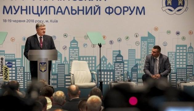 На Київщині запустили інтерактивну карту локалізації проблем