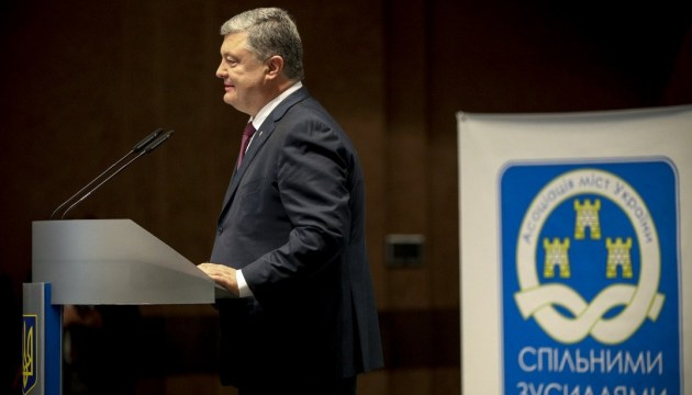 Poroshenko: I will not allow revising decentralization policy