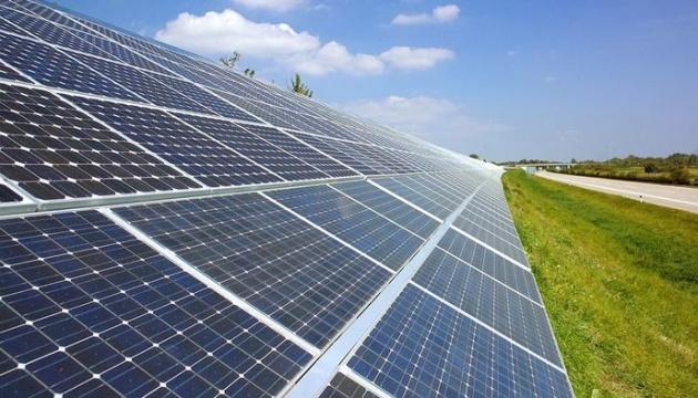 Словенія починає будівництво сонячної електростанції в Житомирі