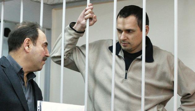 США закликають Росію допустити Денісову до Сенцова й Балуха