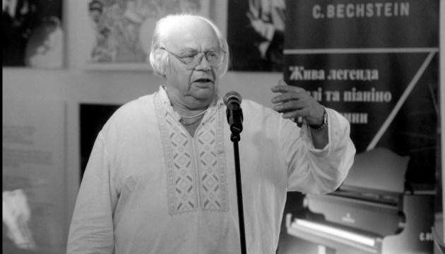 У Володимирському соборі завтра попрощаються з Іваном Драчем