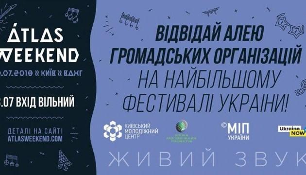 Atlas Weekend: МІП запрошує відвідати Алею громадських організацій