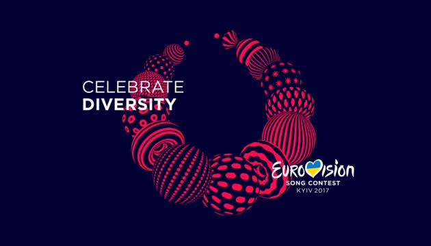 Украинский брендинг Евровидения-2017 получил Каннского льва