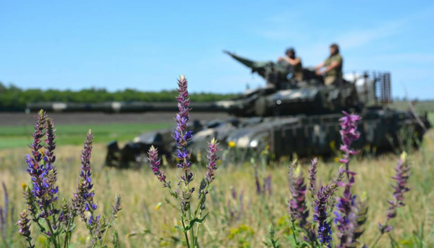 Militants violated ceasefire in eastern Ukraine 25 times in last day